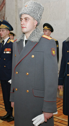WorldMilitary Winter Dress Uniform Of Colonel For The