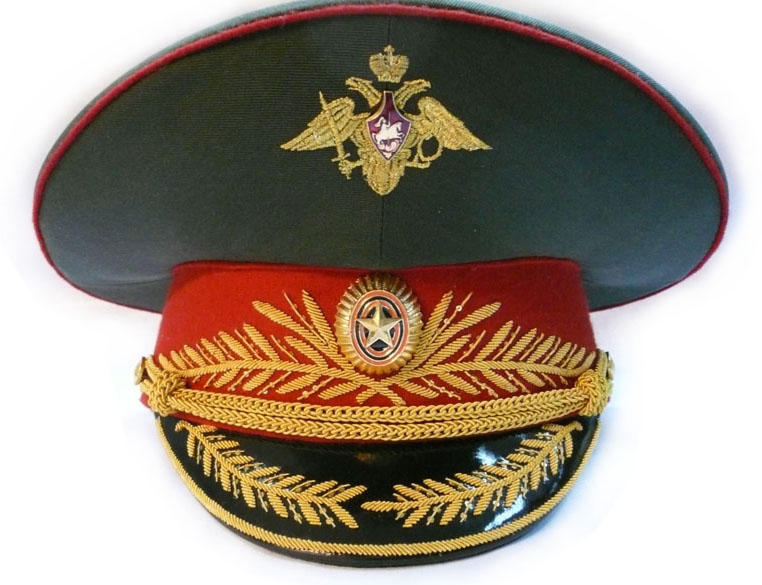 0645e1beb15 WorldMilitary - Сap of General of Russian Armed Forces