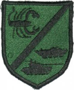 "Macedonian Army Special Unit ""Scorpions"" Patch. Mechanized Division"