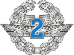 "Qualification Badge ""Specialist 2 nd Class"" for contract soldiers of Air Force of the Armed Forces of Ukraine"