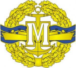 "Qualification Badge ""Master"" for contract soldiers of the Naval Force of Ukraine"
