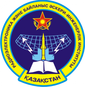 Patch of the military engineering of the Institute of Radio Electronics and Communications of Kazakhstan