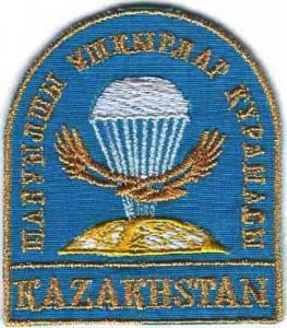 Patch of the Quick Reaction Force of the Republic of Kazakhstan