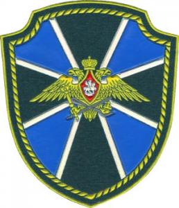 Patch of the Department of Aviation of the Federal Border Service of Russia