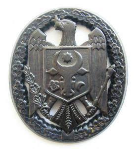 Badge Subdued Officer of the Armed Forces of the Republic of Moldova. Since 2011