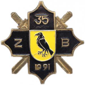 The 35-th Batalion Badge of Latvian National Guard (Zemessardze)