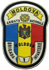 Patch of the 1st Infantry Brigade of the Armed Forces of the Republic of Moldova