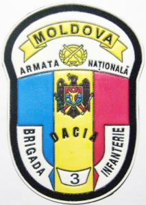 Patch of the 3th Infantry Brigade of the Armed Forces of the Republic of Moldova