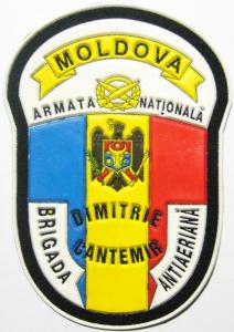 "Air Defense Brigade Patch ""them. Dimitrie Cantemir"" Republic of Moldova"