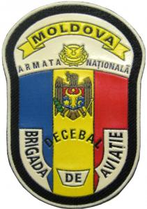 Aviation Brigade Patch of the Armed Forces of the Republic of Moldova