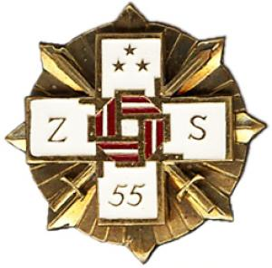 The 55-th Batalion Badge of Latvian National Guard (Zemessardze)