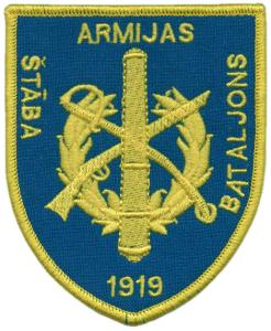 Patch battalion headquarters of the Armed Forces of Latvia