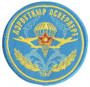 Airmobile Troops Color Patch of Defence Force Kazakhstan