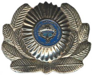 Cap Badge of Armed Forces of Kyrgyzstan
