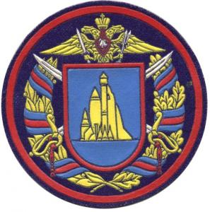 Arsenal of Russian Space Forces Patch