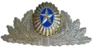 Cap Badge of Generals of the Armed Republic of Kazakhstan