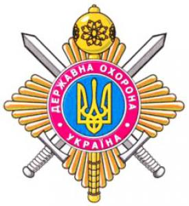 Emblem of Department of the State Guard of Ukraine