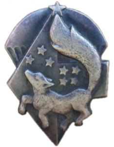 Breast Badge of fifth separate brigade of special purpose of Armed Forces Belarus