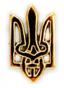 Insignia of the State Border Guard Service of Ukraine 2007