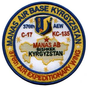 USAF Base Patch, Manas Air Base, KYRGYZSTAN