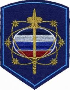 Patch Command Space Forces of the Russian Federation