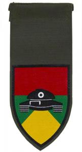 460 Armor Battalion Tag of Israel Defense Forces