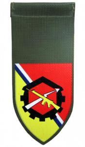 Center equipment and spare parts MATSLAH Shoulder Tag of Israel Defense Forces