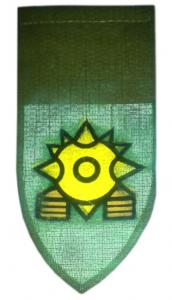 "Armored Division ""ha Mapats"" (Blast) Shoulder Tag Israel Defense Forces"