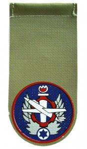 Air Force Shoulder Tag IDF