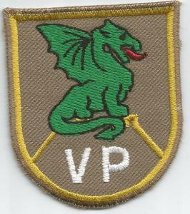 52nd Infantry Brigade Military Police ( Voina Policija/VP) type2
