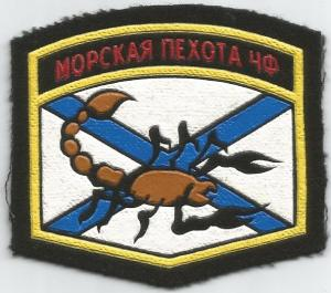 1619th Air Defence( ADA) battalion of the 810th Naval infantry bde of the Black Sea fleet