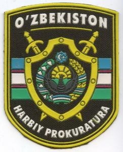 Patch of the military prosecutor's office of the Armed Forces of the Republic of Uzbekistan