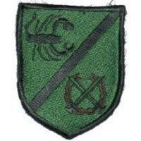 Macedonia Special Unit Skorpions Subdued patch