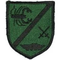 "Macedonian Army Special Unit ""Scorpions"" patch"