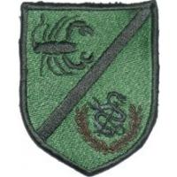 "Macedonian Army Special Unit ""Scorpions"" Medical patch"