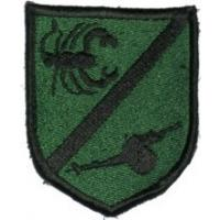 "Macedonian Army Special Unit ""Scorpions"" Artilery patch"