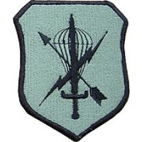 Regiment for special operations Patch of Macedonian Army