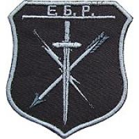 Macedonian Army Patch