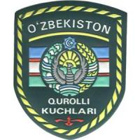 Officers Patch of the Armed Forces of the Republic of Uzbekistan. Model 1997