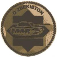 Subdued Patch of Armored Troops of the Armed Forces of the Republic of Uzbekistan. Model 1999