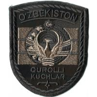 General Subdued Camo Patch of the Armed Forces of the Republic of Uzbekistan