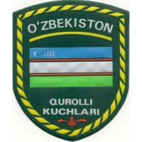 General Soldiers Patch of Armed Forces of the Republic of Uzbekistan. Model 1997