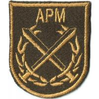 Macedonian Army General Patch