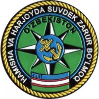 Patch of Border River Forces of National Security Force of the Republic of Uzbekistan