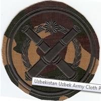 Subdued Patch of Artillery Troops of the Armed Forces of the Republic of Uzbekistan