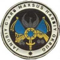 Color Patch of Southwest special military district of the Armed Forces of theof the Republic of of Uzbekistan (Project)