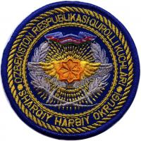 Patch of the Eastern military district of the Armed Forces of theof the Republic of of Uzbekistan