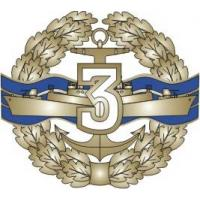 "Qualification Badge ""Specialist 3rd Class"" for contract soldiers of the Naval Force of Ukraine"