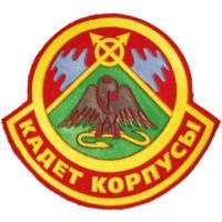 Patch of the Cadet Corps of the Ministry of Defence of the Republic of Kazakhstan