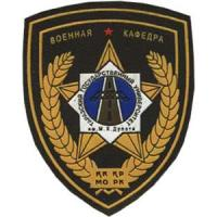 Patch of the Military Department of the Taraz University of Kazakhstan